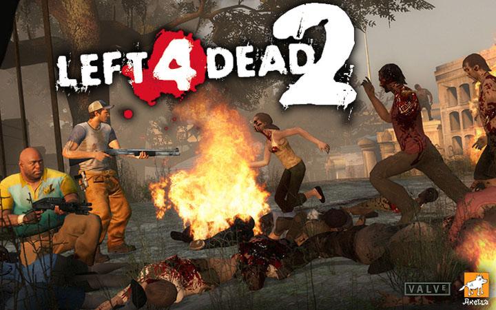 Left 4 Dead 2 заслуженно стала настоящим бестселлером. Миллионные