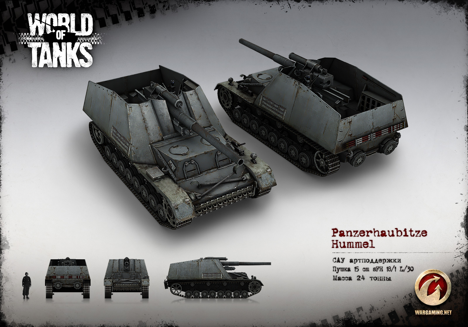 World of tanks где играть loot box chances