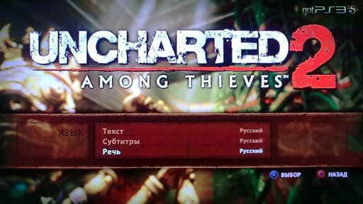 Uncharted 2: Among Thieves - Первый взгляд на русский Uncharted 2