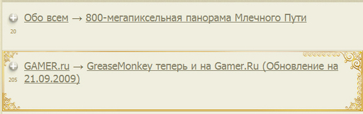 GAMER.ru - GreaseMonkey для Gamer.Ru все лучше-лучше :)