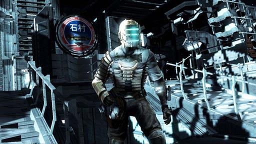 """Dead Space - Dead Space 2 - """"почти"""" в разработке"""
