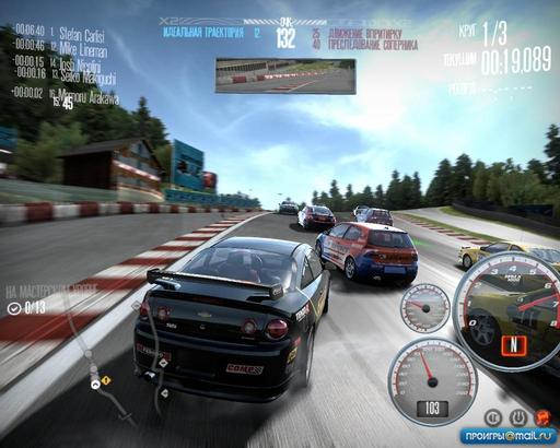 Need for Speed: Shift - Need for Speed Shift