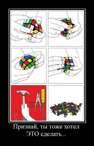 <схема сборки кубик рубика