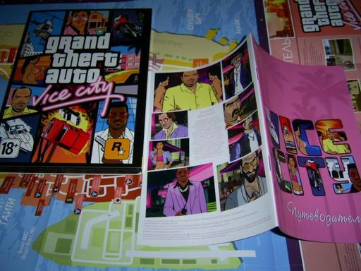 Grand Theft Auto: Vice City - Вчера вышла GTA:Vice city от 1С