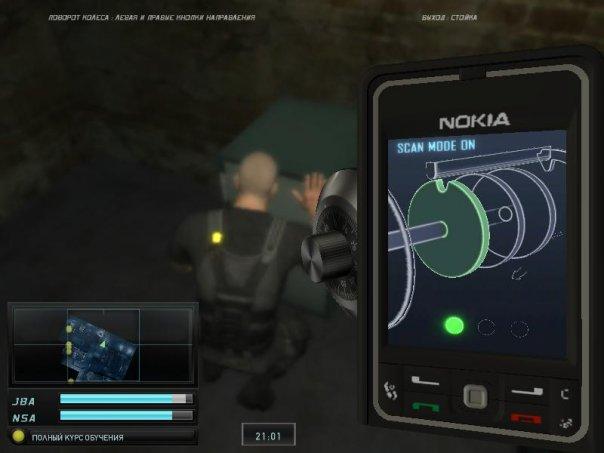 Tom Clancy's Splinter Cell: Double Agent - четвёртая часть в серии видеоигр