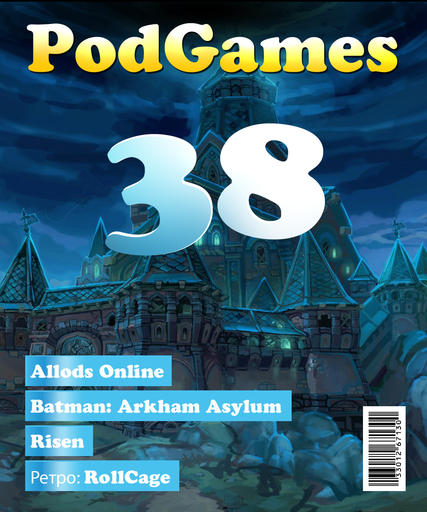 Подкаст PodGames Weekly #38