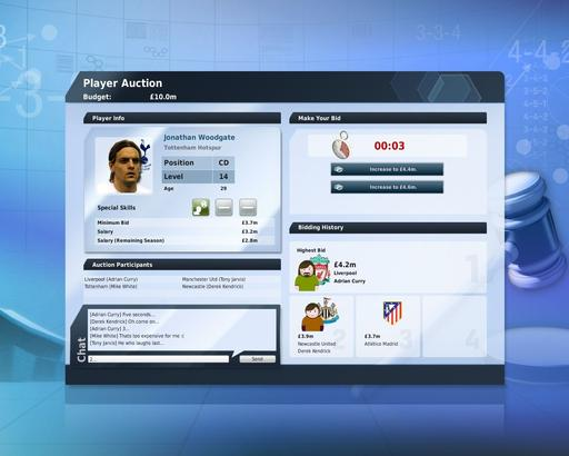 FIFA Manager 10 - Скриншоты