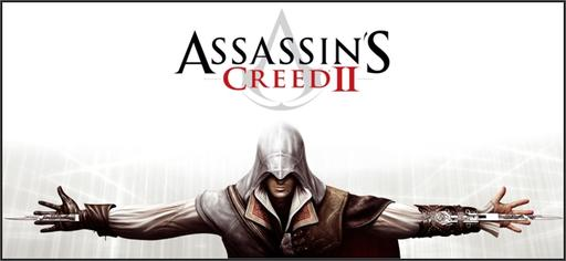 Assassin's Creed II - Тизер - Assassin's Creed: Lineage