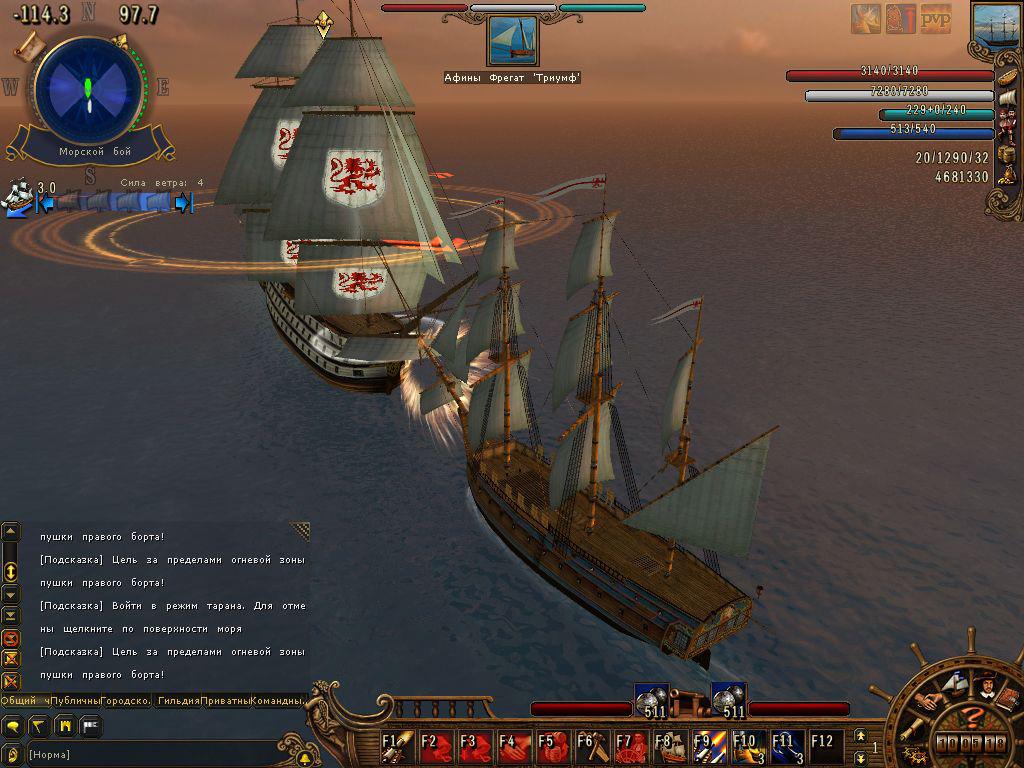 Giochi pirati online
