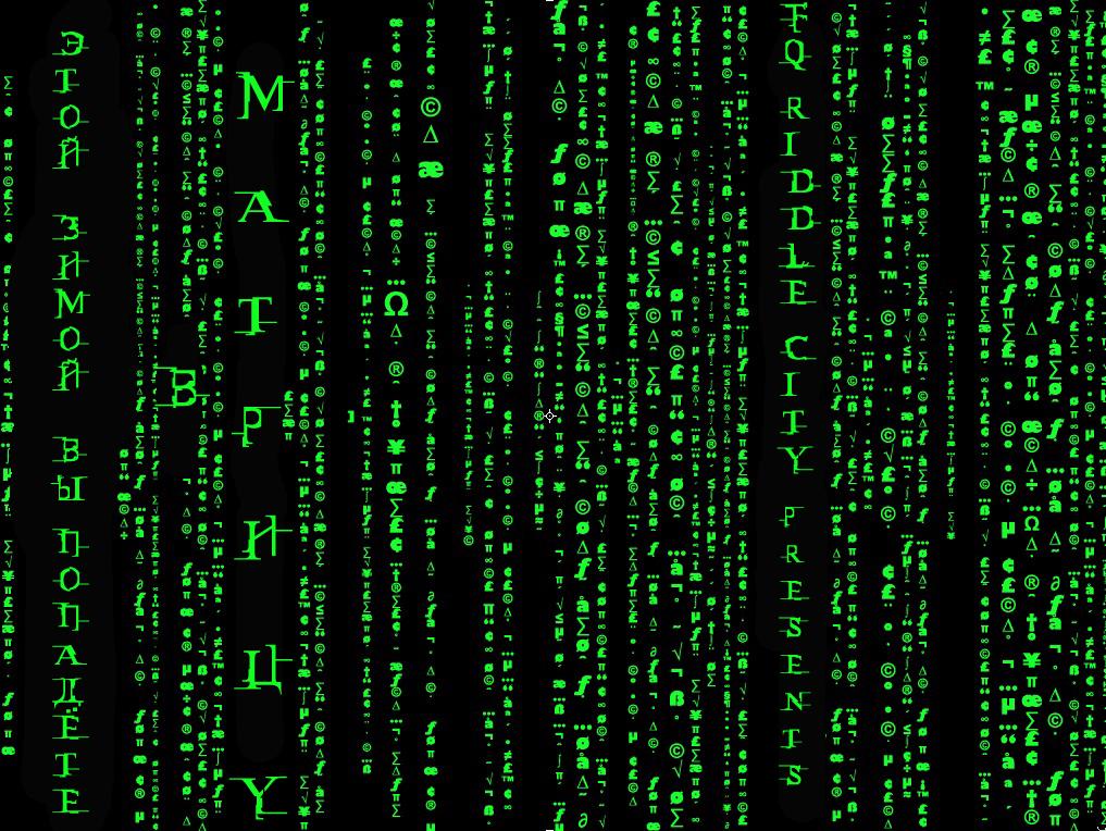 матрица для технопланктона купить в россии