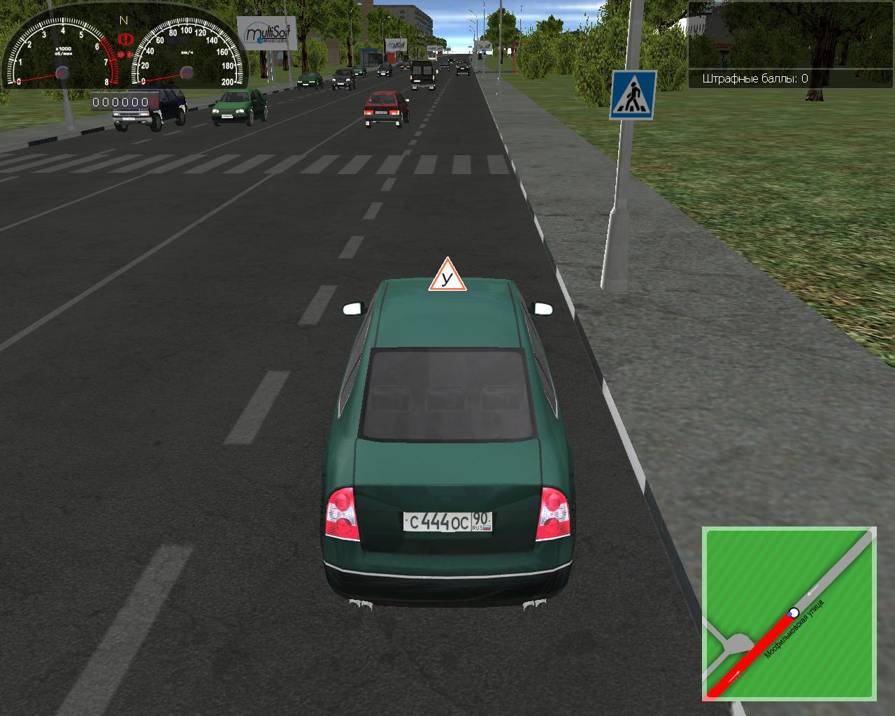 игры вождения машины по городу как в реальной жизни
