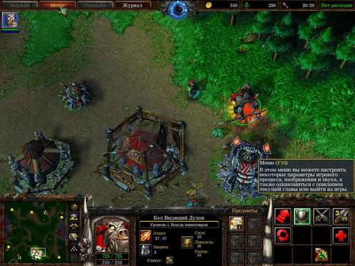 Warcraft III: Reign of Chaos - Обзор игры
