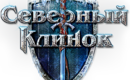 Logo-north_blade