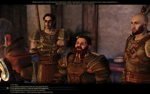 Взлом замков для воинов для Dragon Age: Origins.