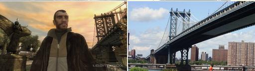 Grand Theft Auto IV - Liberty City против New York City