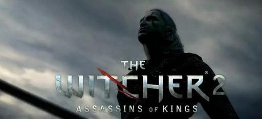 CD Projekt о The Witcher 2: Assassins of Kings