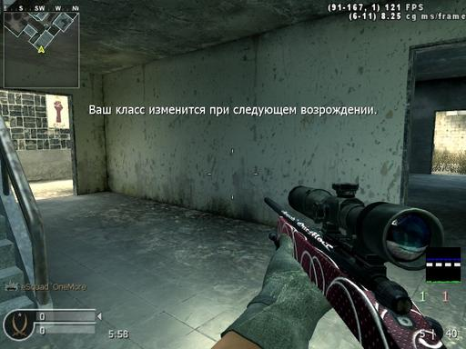 Call of Duty 4: Modern Warfare - Скины в CoD4