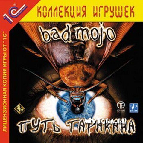 Bad Mojo: Путь таракана - Фото с бокса
