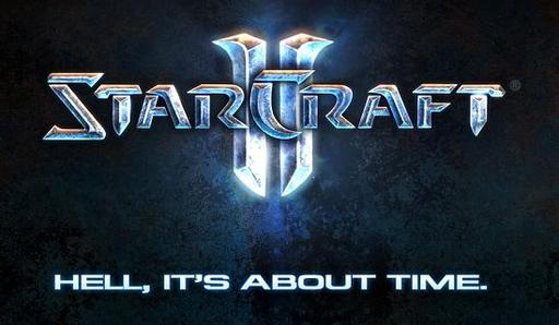 StarCraft II: Wings of Liberty - Новые материалы по Starcraft 2