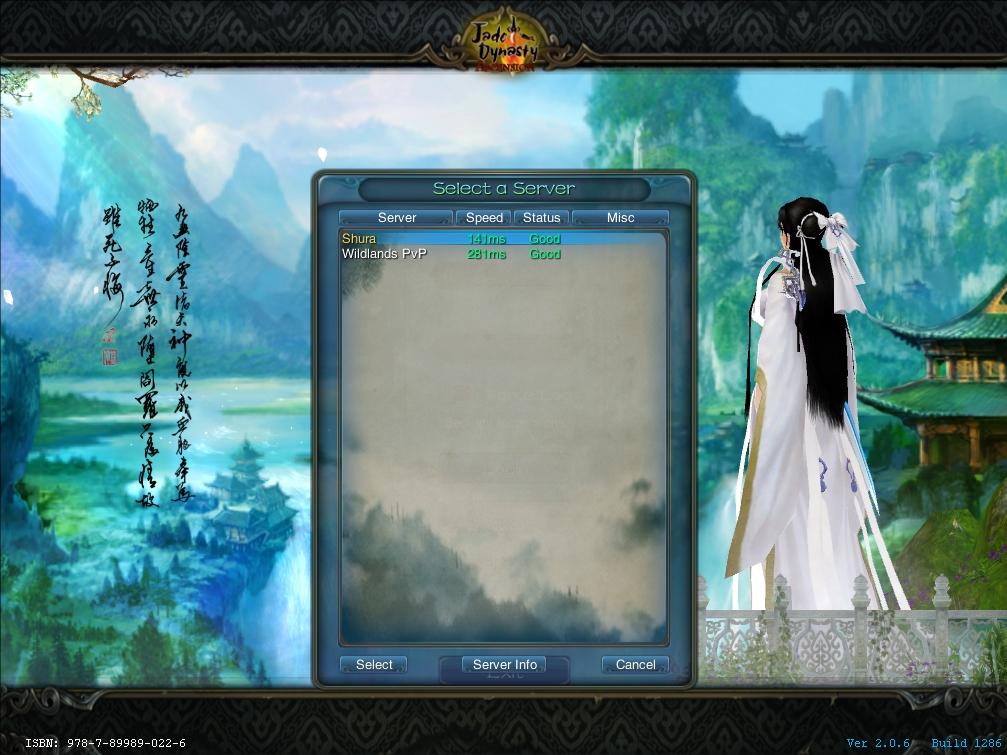 Как создать свой сервер в jade dynasty