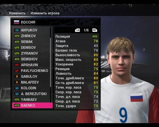 Специальная актуальная версия патча Games Russian 2014 Patch Online Version