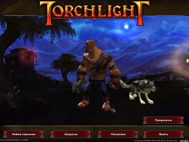 Torchlight II Все для игры торчлайт 2, коды, читы, прохождения. скачать пес