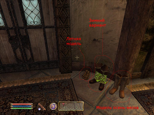 Elder Scrolls IV: Oblivion, The - Мама... Я дизайнер! часть 2