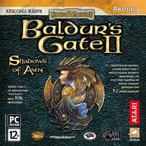 Baldur's Gate 2: Тени Амна - Русская версия игры в продаже