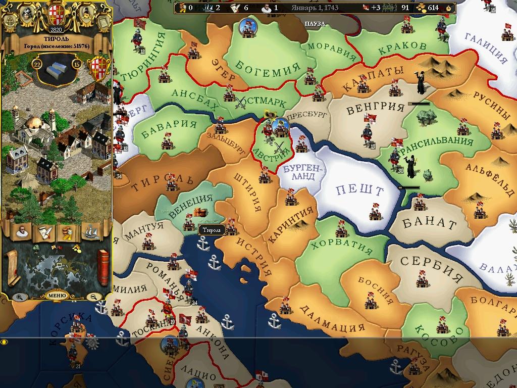 скачать игру через торрент европа 2 на русском