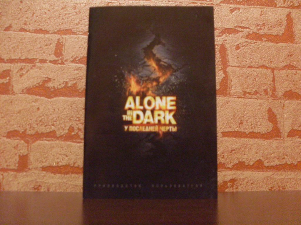 Alone in the Dark: У последней черты - Обзор российских коллекционных издан