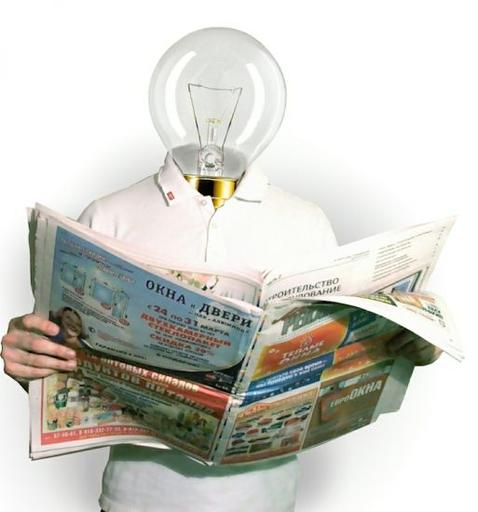 Журналистика ремесло или творчество - 4874