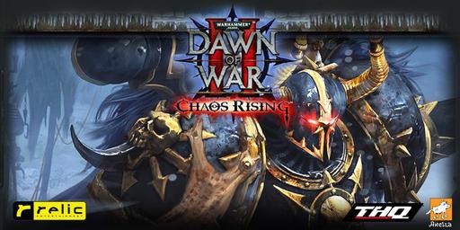 Warhammer 40К: DoW II - Chaos Rising - новая битва с черными легионерами (PC)