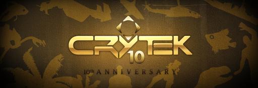 Crysis - Crytek празднует десятилетие