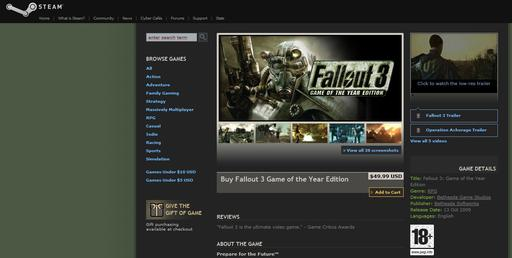 В Стиме доступен Fallout 3 Game of the Year Edition!