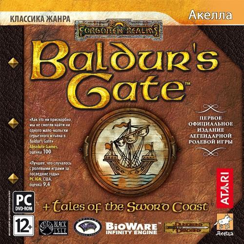 Baldur's Gate - Первая часть Baldur's Gate (с аддоном) от Акеллы - совсем скоро!