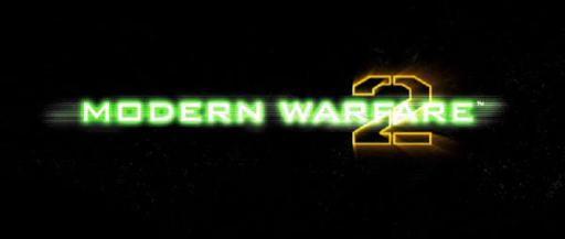 Патч Для Modern Warfare 2