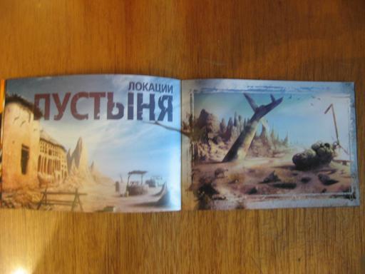Far Cry 2 - Обзор российских подарочных изданий: Far Cry 2 или отправляемся на Сафари