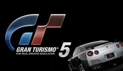 Gran Turismo 5 на обложке Official PlayStation Magazine