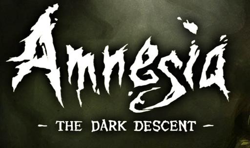 мистическая игра трейлер на русском