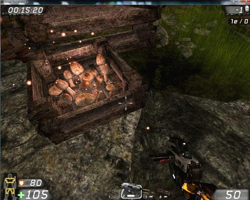 Unreal Tournament III - DM-Aly