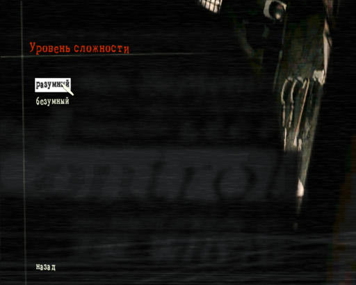 Manhunt 2 - Manhunt 2: Adults only - рецензия