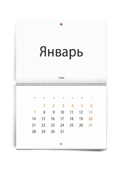 Календарь в word на 2017 скачать