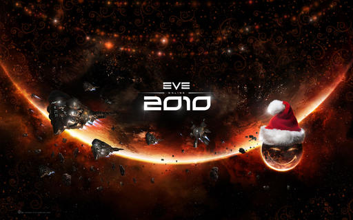 EVE Online - This is a game about SPACEships!