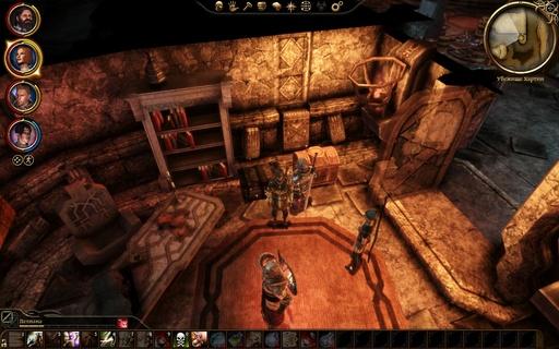Dragon age origins как переспать с ведьмой скачать модель робота half life