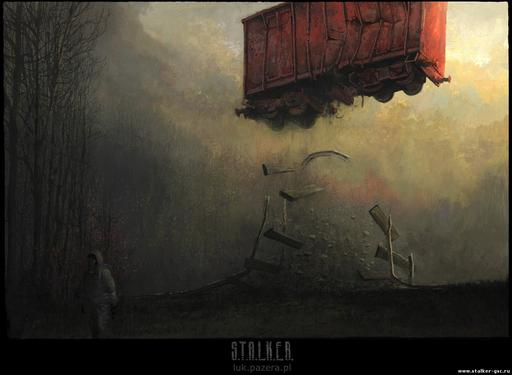 S.T.A.L.K.E.R.: Shadow of Chernobyl - О Зоне