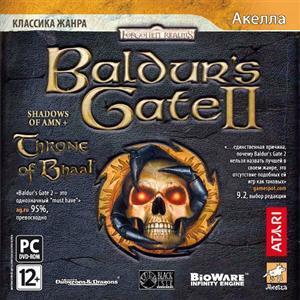 Baldur's Gate 2: Трон Баала - Русская версия игры уже в продаже