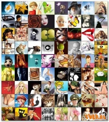аватарки 64 64 анимированные: