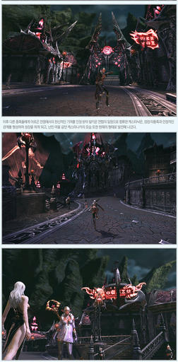 TERA: The Exiled Realm of Arborea - Город Castanica