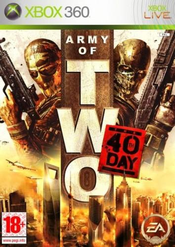 Army of Two:  The 40th Day   Achievement [ENG]