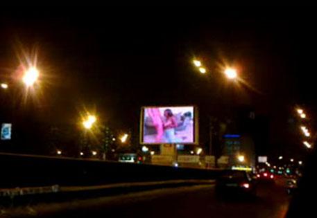 Порно ролик на экранах в москве